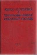 Rusko-slovensky a slovensko-rusky vreckovy slovnik